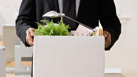 wpid-resignation-box-article.jpg