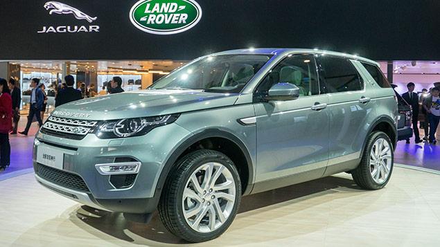 Jaguar Land Rover has overhauled its L&D approach. Photo: REX/Imaginechina