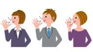 gender-pay-gap-communicate