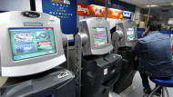 Fixed Odds Betting Terminals in betting shops have been shown to be one of the causes of problem gambling behaviourAlex Segre/REX/Shutterstock