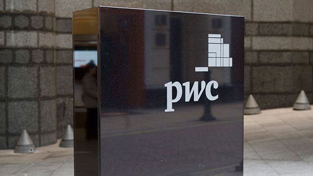 PwC logo on plinth london